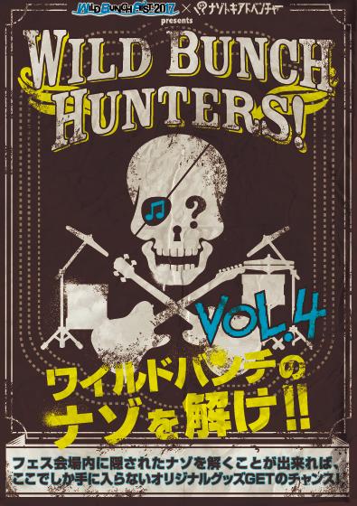 WILD BUNCH HUNTERS! vol.4